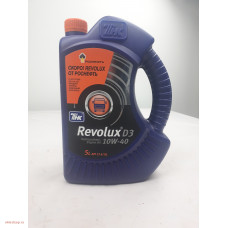 Масло Revoluxe D3 10w-40 5л