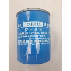 Фильтр топливный грубой очистки CX1011A/D00-305-03+a/C85AB-85AB302+A (аналог)