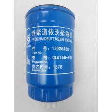 Фильтр топливный 13020488