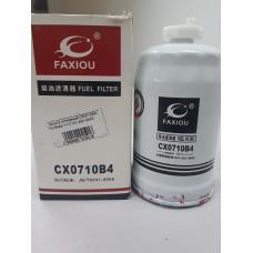 Фильтр тонкой очистки топлива СХ0710В4