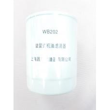Фильтр масляный WB202 jx0810  EICHAI HUAFENG ZHAZG1, 4100, 4102, ZH4102G41, ZHBG41, ZHBZG1, ZHBG14-A JX0810B, WB202
