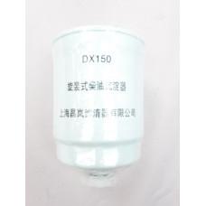 Фильтр грубой очистки топлива DX150