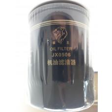Фильтр масляный турбины CX0506, JX0506 двигателей WEICHAI HUAFENG ZHAZG1, 4100, 4102, ZH4102G41, ZHBG41, ZHBZG1.