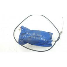 Клапан отсечки топлива (длинный трос) 3776910Q502 для двигателя CY4100Q