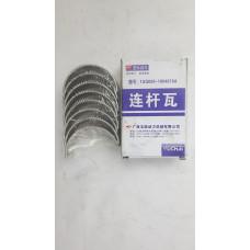 Вкладыш шатунный двигателя Yuchai 1AQ000-1004019A