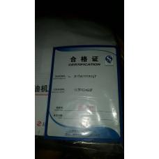 Двигатель Shanghai SC9D220G2B1 Xcmg LW500F