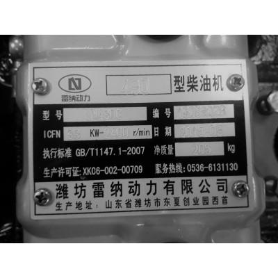 Двигатель в сборе XINCHAI C490BG-201, C490BPG в сборе (1-ая комплектность)