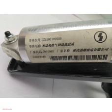 Горный тормоз SHAANXI, SHACMAN  DZ9100189008