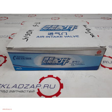 Клапан впускной Howo Foton-3251 Shaanxi 612600050073 WD615 61460050042, Weichai WP10.340E32 Shaanxi F2000/F3000