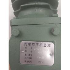 Компрессор воздушный 612600130390 Weichai WP10.340E32 WD615  Shaanxi F2000/F3000