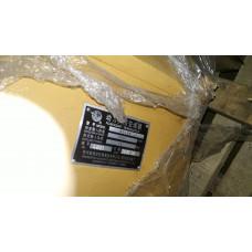 Коробка передач (КПП) в сборе BS428 XCMG