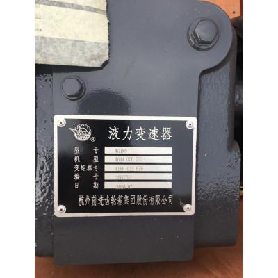 Коробка передач XCMG  GR180/215 Купит цена