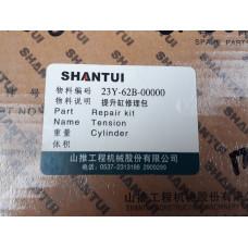 Ремкомплект гидроцилиндра подъема отвала 23Y-62B-00000 SHANTUI SD22