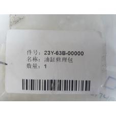 Ремкомплект цилиндра перекоса отвала 23Y-63B-00000 Shantui SD22