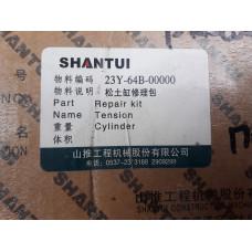 Ремкомплект цилиндра рыхлителя 23Y-64B-00000 Shantui SD22
